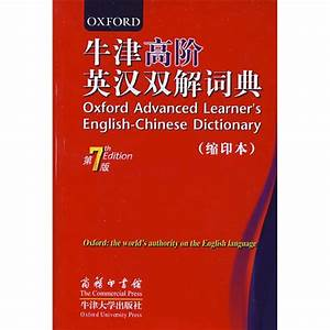 Oxford Advanced Learner Dictionary 7th Edition Cd Free