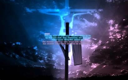 Christian Wallpapers 1080p Cross
