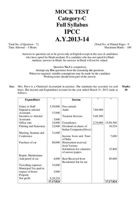 ca ipcc exam sample paper