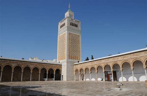 Tunis, The Capital Of Tunisia