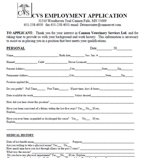 cvs application form printable application