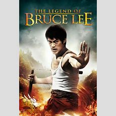Legend Of Bruce Lee Dvd Release  9th Jan 2012  Jkd London  Bruce Lee  Jeet Kune Do