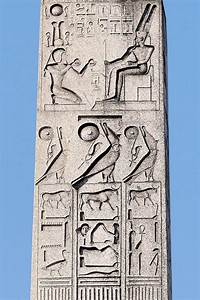 Amun Best Of Orient : 41 best amon images on pinterest temples ancient egypt and buddhist temple ~ Indierocktalk.com Haus und Dekorationen