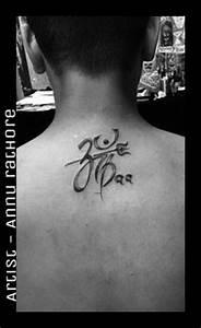 Symbole Für Unglück : vegv sir tattoos schutzsymbole nordische symbole und kompass ~ Bigdaddyawards.com Haus und Dekorationen