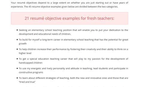 Teacher Resume Objective Statement For Teachers