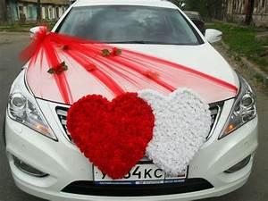 decoration voiture mariage 55 idees de deco romantique With chambre bébé design avec decoration mariage voiture fleurs