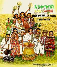 Georgian Living Room by Ethiopian New Year Celebration Ethiopian Culture