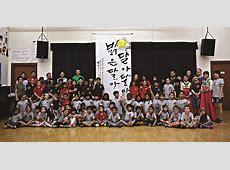 Hyundai Foreign School