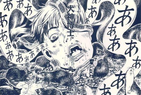 art sheep features  surreal violent worlds  suehiro