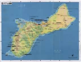 グアム:グアムの地図/グアムのホテル ...