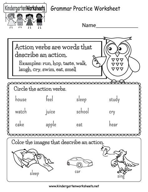 printable grammar practice worksheet  kindergarten