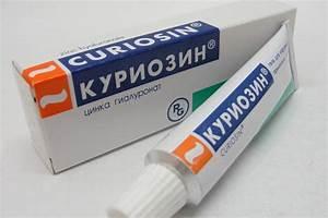 Гиалуроновая кислота увлажняющая несмываемая маска против морщин
