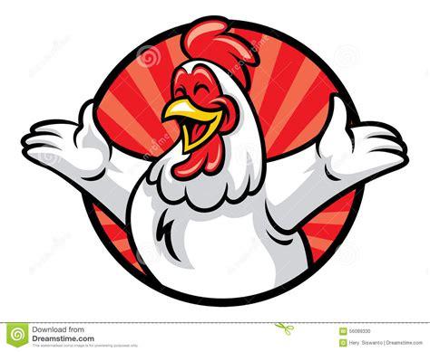 Cheerful Chicken Stock Vector. Illustration Of Buffet