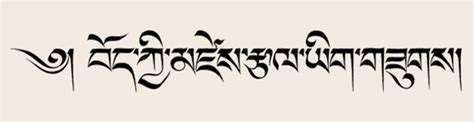 decoration synonyms in sanskrit image gallery tibetan script
