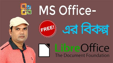 hack libreoffice install suite software office use money