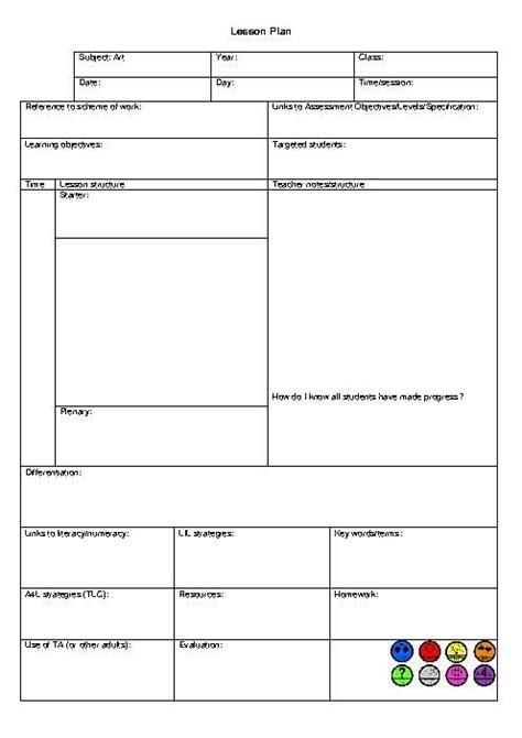 blank preschool lesson plans best 25 blank lesson plan template ideas on 237