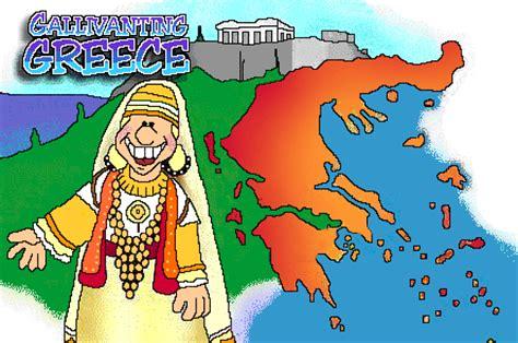 powerpoint   greece  kids