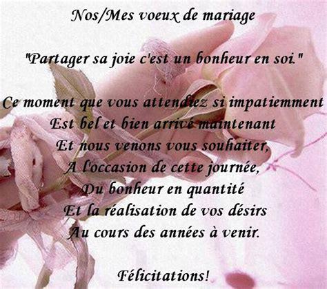 anniversaire de mariage 3 ans texte texte de f 233 licitation pour anniversaire de mariage
