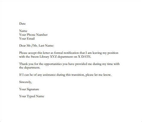 email resignation letter template 19 free sle