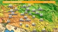 Arizona Current Temperatures | 12NEWS.com