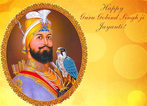 Happy Guru Gobind Singh Ji Jayanti 2020 Wishes SMS Quotes ...