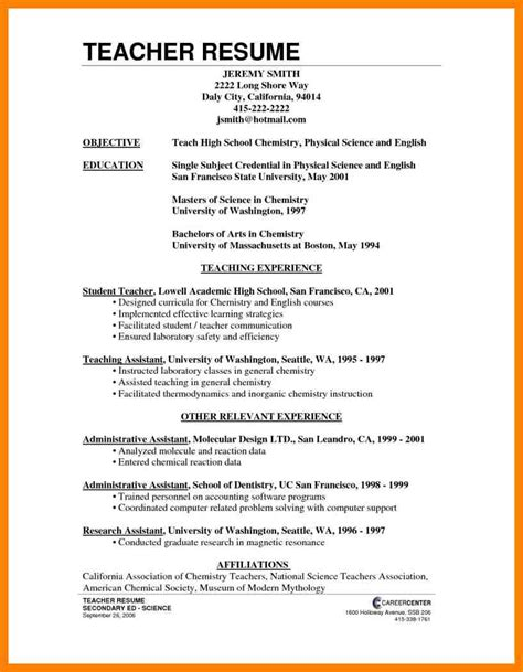 8 sle of curriculum vitae for teachers handy resume
