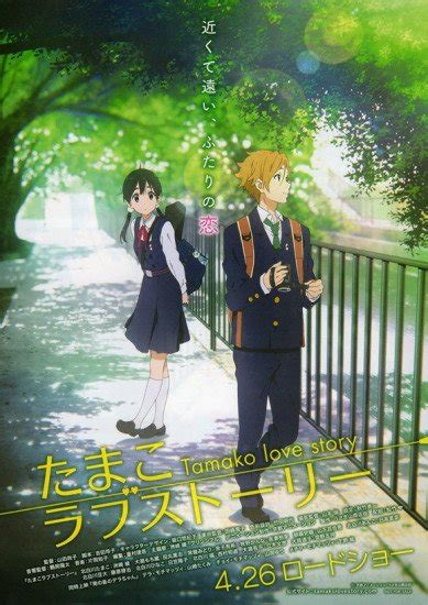 tamako love story anime planet
