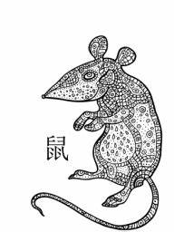 Chinesisches Horoskop Berechnen Kostenlos : jahreshoroskop 2015 2016 kostenlos chinesisches horoskop ~ Themetempest.com Abrechnung