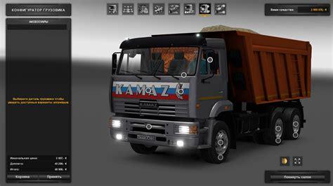 kamaz  truck czap  euro truck simulator  mods