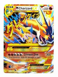 Handmade Pokemon Card Charizard Mega EX HP 220 Trading Card