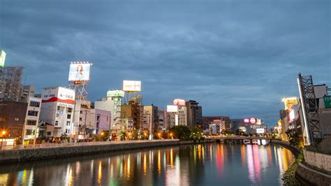 Top Hotels in Fukuoka from $18 (FREE cancellation on ...