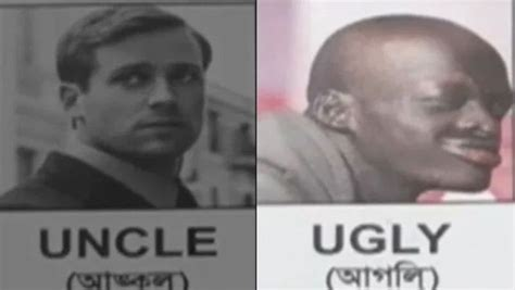 The language of any community is something that is a point of pride for them. In Mamata's land, school says 'U' for ugly portraying pic of dark man. Illustration worse than ...