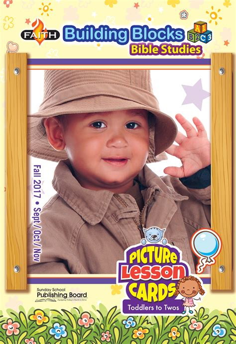 faith building blocks picture lesson cards toddlers to 735 | PLCards FALL CVR.2017