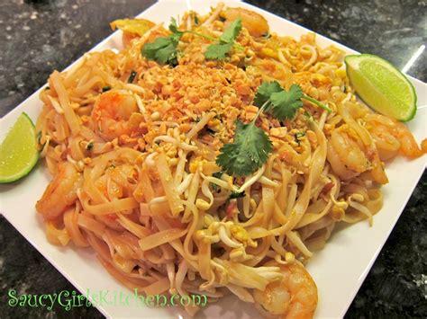 best pad thai recipe pad thai recipe dishmaps