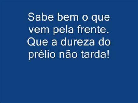 Hino do Palmeiras com letra - YouTube