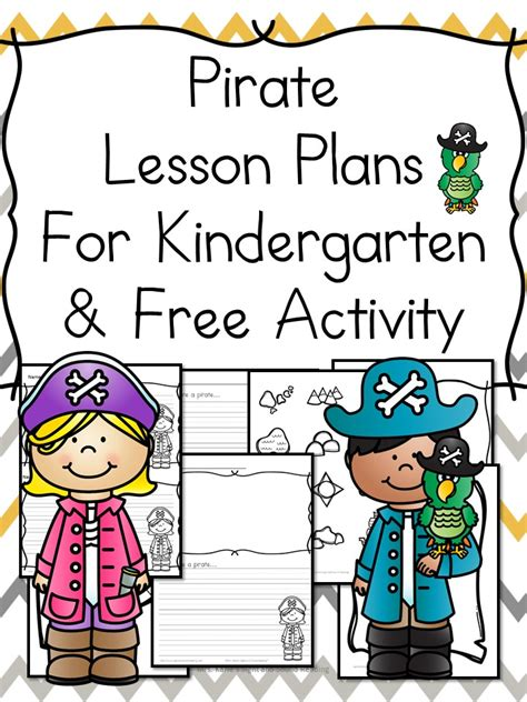 pirate lesson plans with free activity and book 411 | pirate lesson plans