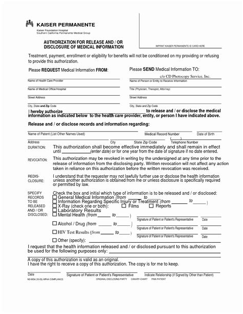 15419 hospital release form fancy hospital forms templates ideas exle resume