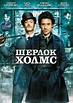 Download Sherlock Holmes for free 1080p movie with torrent