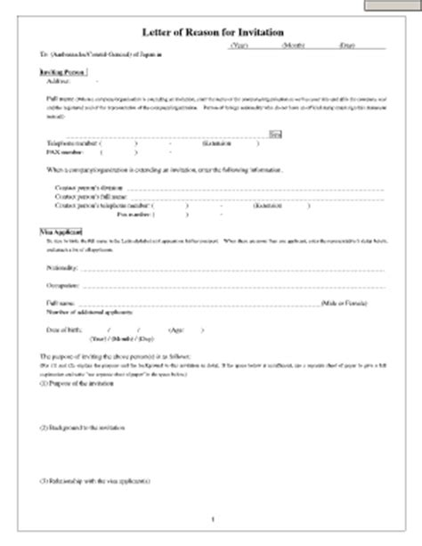 Editable sample care plan invitation letter - Fill Out