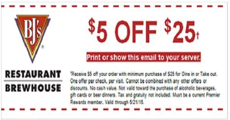 bjs printable coupons 5 25 bj s restaurant and brewhouse 20619 | bjs coupon