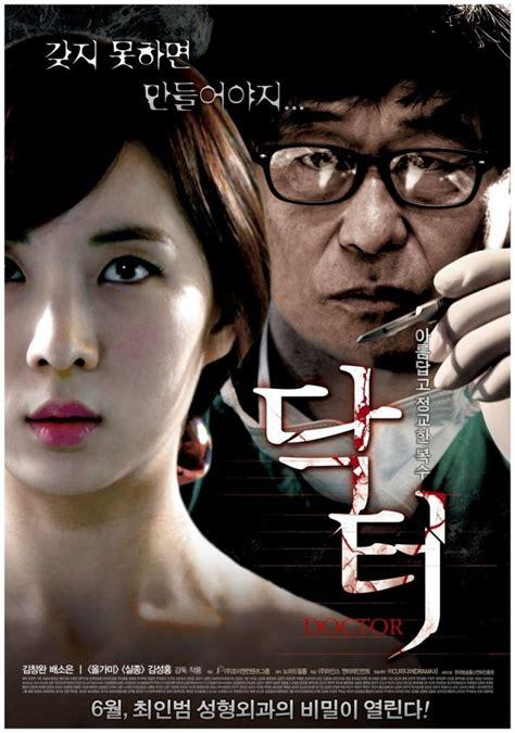 doctor korean    hancinema