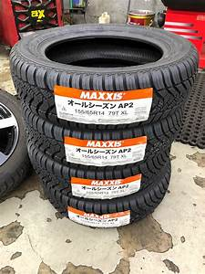 Good Year Vector 4 Saisons : maxxis all season ap2 155 65r14 n one waka884 ~ Medecine-chirurgie-esthetiques.com Avis de Voitures