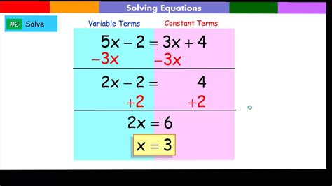 51 solving equations with variables on both sides
