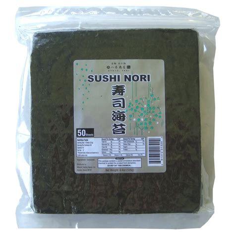 toasted nori sheets  sushi