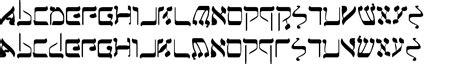 hebrew fonts urban fonts