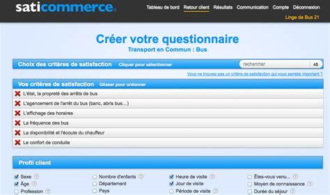 questionnaire de satisfaction magasin 28 images questionnaire satisfaction sur l encyclop