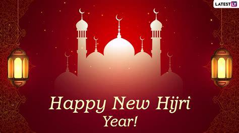 islamic  year  messages muharram status whatsapp