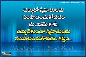 Heart Touching Friendship Messages and Quotes in Telugu ...