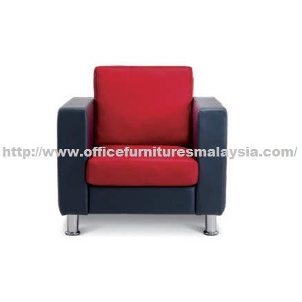 Elegant Line Single Seater Sofa  Best Office Furniture