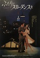 Slow Dancing in the Big City (1978) Japanese movie poster